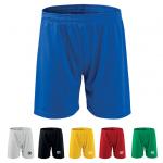 BEŽNE SKLADOM! Pohodlné voľné kraťasy PLAYTIME so širokými nohavicami.150 g/m2, 100 % polyester, Interlock pique  Farba, biela, červená,žltá, zelená, kráľovsky modrá, čierna  veľ.: S-3XL