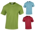DOPREDAJ! Tričko GILDAN s krátkym rukávom v 3 moderných farbách: kiwi, sky a bordó, 100% bavlna, 185 g/m2, Veľ.: S