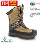 DOPREDAJ!  Poloholeňová trekingová obuv KINGSTON s membránou,lícová hovädzinová useň nubuk,termoizolačná paropriepustná membrána FREETEX. Vhodná do zimných podmienok. veľ.:39-47