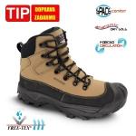 DODANIE 3-7 DNÍ! Členková, trekingová obuv SANTIAGO s membránou, termoizolačná paropriepustná MEMBRÁNA FREE-TEX chrániaca pred vlhkosťou zvonka a zároveň umožňuje odvádzať vlhkosť von, olejovzdorná, antistatická, norma: EN ISO 20347:2012 veľ.: 36-47