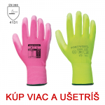 Pracovné rukavice A120 PU Palm - cena od 0,50 €