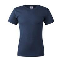 Tričko KEYA 180 tmavomodrá (navy) XXL