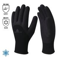 Zateplené máčané rukavice HERCULE VV750