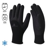 Zateplené pracovné rukavice HERCULE VV750 máčané v nitrile